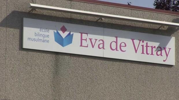 L'école musulmane Eva de Vitray, à Mantes-la-Jolie (Yvelines), endeuillée au mois d'octobre 2015 par le décès tragique de deux élèves.
