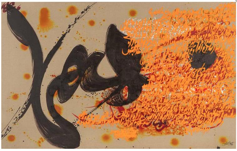 L'exposition « Calligraffi » réunit quatre artistes : Noureddine Chater, The Blind, Larbi Cherkaoui et Soemone.