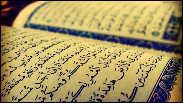 Islam, Coran, jihadisme : et la théologie dans tout ça ?
