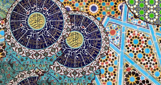 Police de la pensée et vérité de certains hadiths