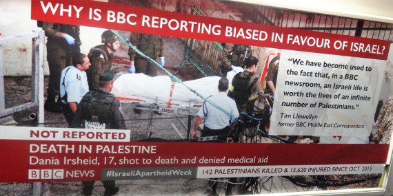 Le London Palestine Action, dénonce les reportages biaisés de la BBC.