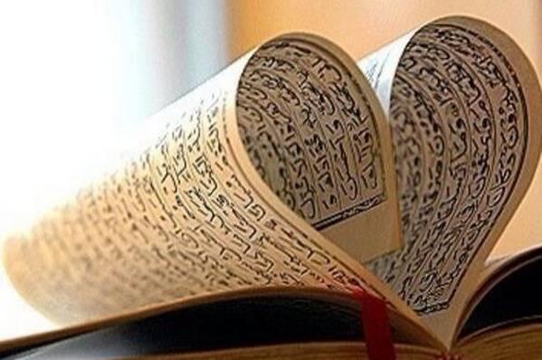 Islam, son Prophète et la Journée internationale des droits des femmes