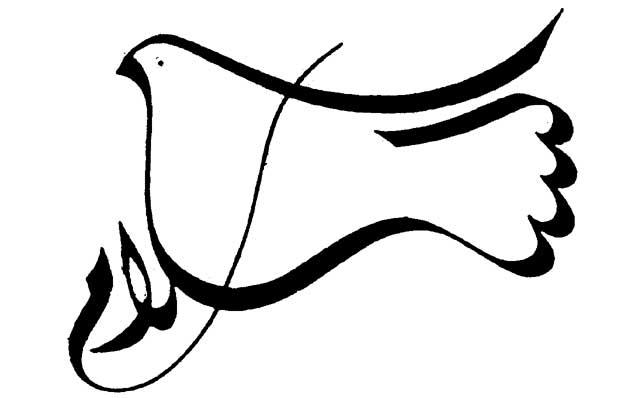 Musulmans de France, la paix est notre priorité