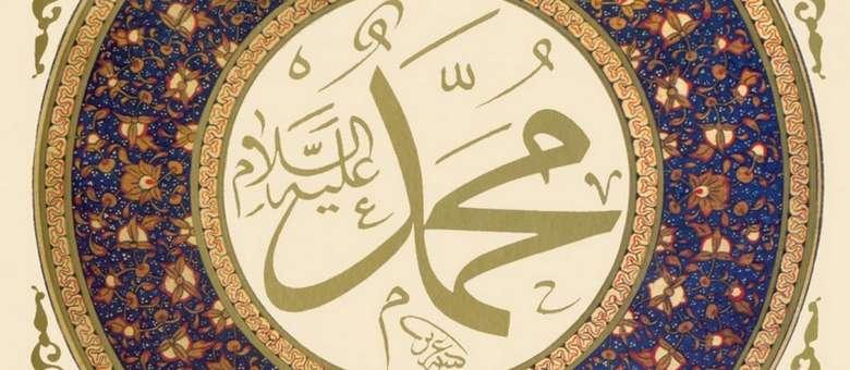 La fin de vie du Prophète de l'islam : les mythes d'Hela Ouardi