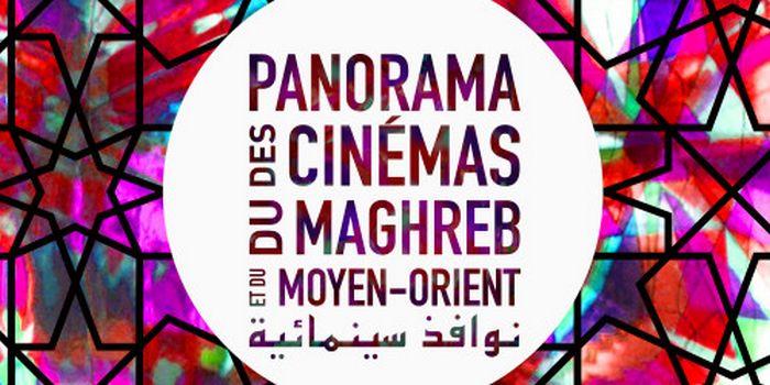 Au 11e Panorama des cinémas du Maghreb et du Moyen-Orient, focus sur la Palestine