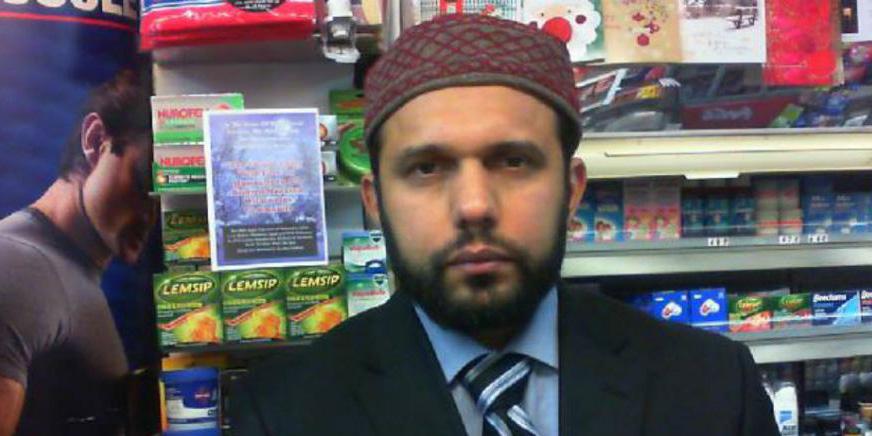 Asah Shad, un épicier de 40 ans assassiné par un extrémiste religieux le 24 mars 2015.