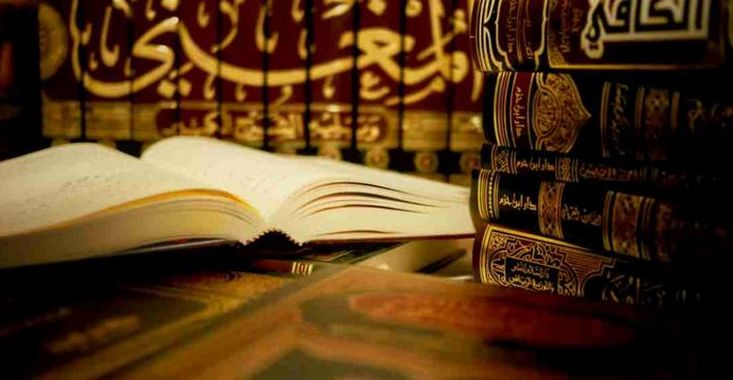 Un conseil théologique musulman mis sur pied par le CFCM