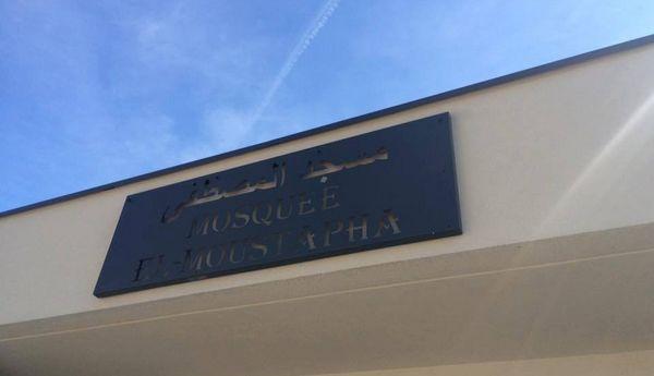 Saint-Etienne : la mosquée de Montreynaud inaugurée