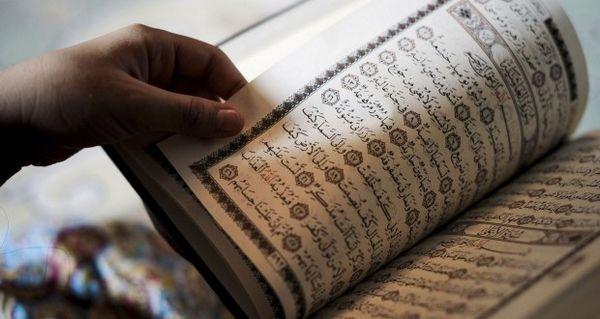 Le Conseil théologique musulman de France s'exprime après son assemblée annuelle