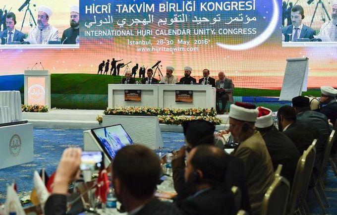 Des savants musulmans du monde entier ont adopté le principe d'un calendrier lunaire fixe pour tous, lors d'un congrès international organisé à Istanbul du 28 au 30 mai.