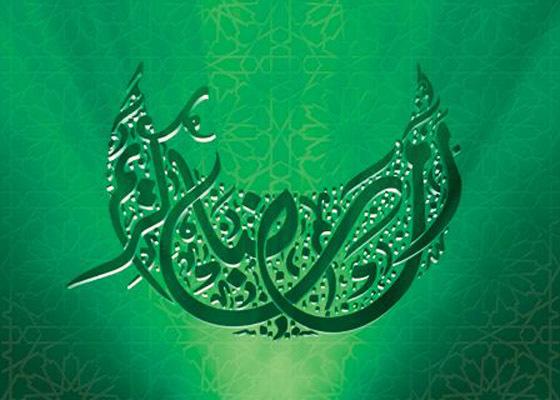 Ramadan 2008 devrait débuter le 2 septembre