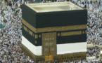 Un homme tentant de s'immoler à La Mecque arrêté (vidéo)