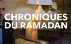 Ramadan 2017 - Introduction: Le Coran