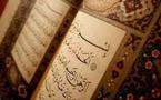Tradition islamique et pluralisme religieux
