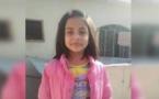 Pakistan : viols et meurtres d'enfants en série, terreur sur la ville