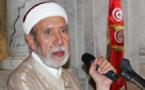 Saint-Valentin : fêter l'amour n'est pas un péché, pour le mufti de Tunisie