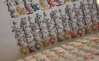Le soufisme : quand la spiritualité libère la femme