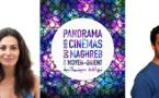 Cinéma : focus sur le Liban pour la 13e édition du PCMMO