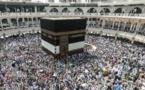 Nigéria : la menace d'une interdiction du Hajj pour les pèlerins inquiète