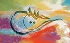 Justice, liberté, dignité : de la nécessité de dépasser le local en islam