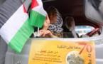 70 ans de la Nakba : l'injustice se poursuit pour les Palestiniens