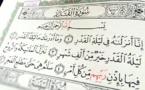 Ramadan : ce qu'il faut savoir sur la nuit du Destin (Laylat al-Qadr) en sept questions
