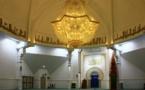 Depuis la Grande Mosquée de Lyon, les imams du Rhône annoncent l'Aïd al-Fitr pour vendredi 15 juin