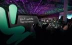 Avec le Hajj Hackathon, l'Arabie Saoudite fait son entrée dans le Guinness des records du monde