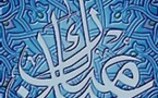 L'Aïd El Fitr' aura lieu jeudi 3 novembre