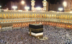 L'Arabie Saoudite vise les 30 millions de pèlerins à La Mecque et Médine en 2030