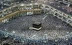 Hajj : le quota de pèlerins du Pakistan en hausse