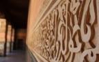 Ramadan 2019 : quelles dates pour le début et la fin du jeûne ?