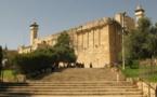 Sous occupation, Hébron commémore les 25 ans du massacre de la mosquée Ibrahim