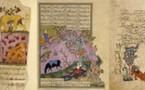 Les arts de l'islam magnifiés par les enluminures
