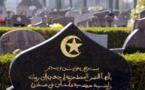 Draguignan : une dizaine de tombes musulmanes profanées