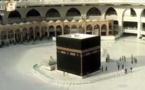 Coronavirus : les prières dans les Lieux saints de La Mecque et Médine suspendues