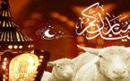 L'Aïd el-Kébir 2012 officiellement vendredi 26 octobre