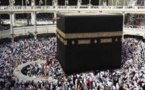 Lieux saints de La Mecque et de Médine : dix femmes désignées à de hauts postes