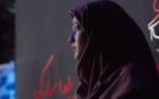 Yalda, la nuit du pardon : la téléréalité pour cadre d'un thriller dramatique à la sauce iranienne
