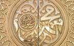 Contre l'islamophobie, le Prophète Muhammad à l'écran grâce au Qatar