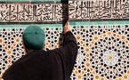 Comment l'enseignement public en Allemagne forme des imams (1/2)