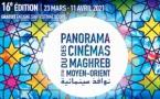 PCMMO 2021 : une 16e édition inédite en ligne, focus sur le cinéma égyptien et marocain