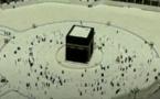 Ramadan 2021 : faire la omra et prier à La Mecque, possible mais à quelles conditions ?