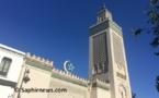 Fin du Ramadan 2021 : l'Aïd al-Fitr acté pour jeudi 13 mai en France