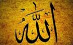 Quand Allah devient le Dieu du Coran
