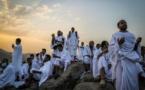 Le jeûne du jour d'Arafat, un bienfait avant l'Aïd el-Kébir