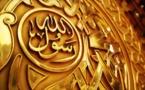 Mawlid – La Burda, pour l'amour du Prophète Muhammad