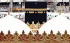 A La Mecque et ailleurs en Arabie Saoudite, la fin de la distanciation physique lors des prières actée