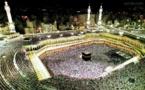 La Mecque : le nombre de visas Omra triplé dès 2016