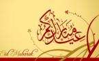 Aïd al-Fitr - Un nouveau jour